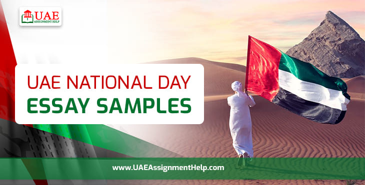 UAE National Day Essay Samples